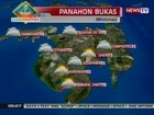 QRT: Weather update as of 5:57pm (Aug 1, 2012)