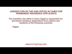 Jurisdiction of the visa office in Cairo for permanent residence applicants