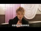 金在中11月23日台灣演唱會獨家宣傳片