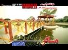 Gandageer Pashto New HD Film Song 2013 Rasha Pa Sangal Che De Yaara Za Oda Krama Gul Panra