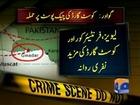Gwadar check post Attack-27 Jul 2013