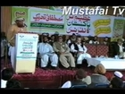 Azeem Tar Pakisntan Convention 23th March 2005 Rawalpindi Mustafai Tehrik ( Allama Syed Riaz Husain Shah (Mustafai Tv )