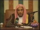 Cheikh Hussein Al-Shaykh ( Les règle du Ghusl 4 )