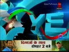 House Arrest [Zee News ] 2nd October 2012 Video Watch Online p2
