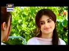 Meri Ladli OST Drama on ARY Digital - Full Song